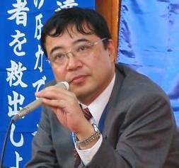 東京基督教大学 西岡力教授