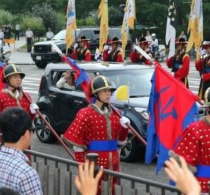ローマ法王 韓国訪問