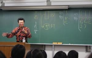元暴走族の吉野敬介講師