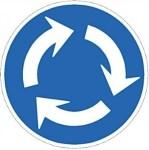 今後普及のラウンドアバウト 新方式の円形交差点の走り方