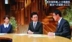 報道ステーション慰安婦問題検証 朝日新聞謝罪の日に朝日追従