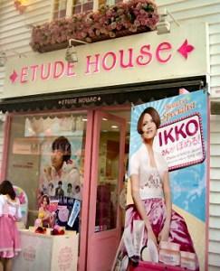 IKKO 韓国ポスター