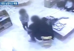 韓国保育園 暴行動画