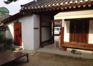 韓屋(韓国伝統家屋)