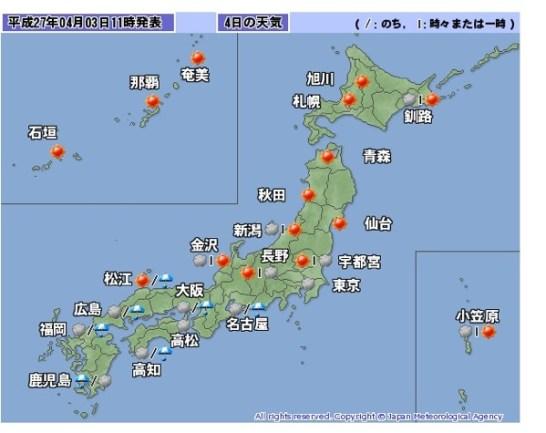 2015.4.4 天気予報