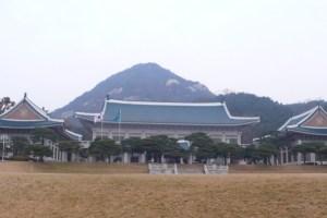韓国・大統領府・青瓦台(せいがだい、チョンワデ)
