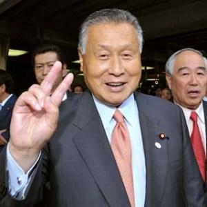 森喜朗元首相