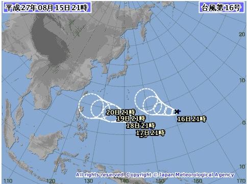 気象庁台風情報 進路予想図 15号・16号