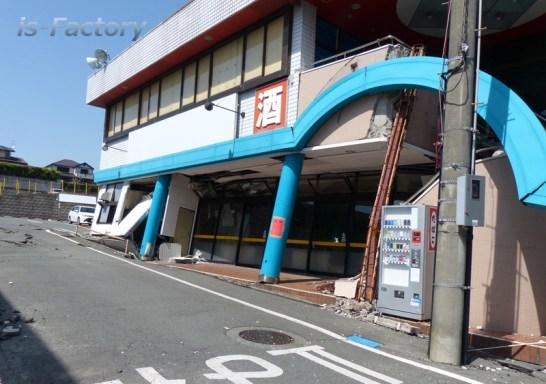 熊本地震本震後・益城町の全壊住宅