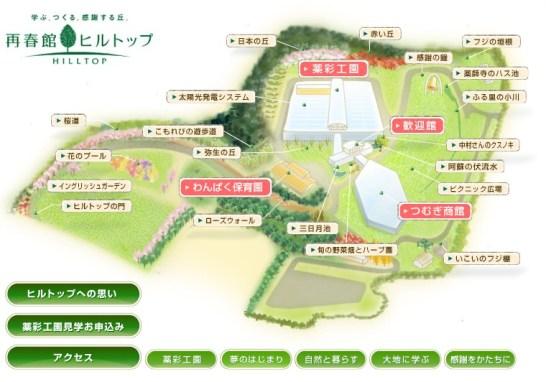 再春館ヒルトップ・MAP