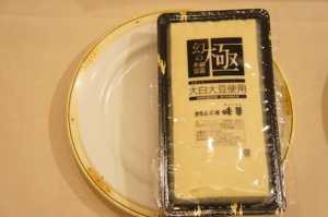 幻の極上 木綿豆腐|とうふ工房 味華