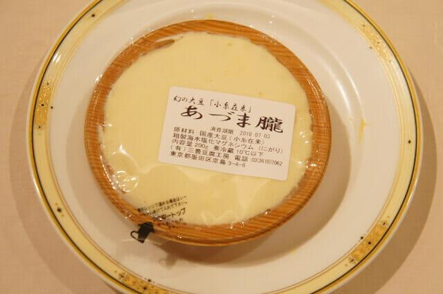 あづま朧|(有)三善豆腐工房