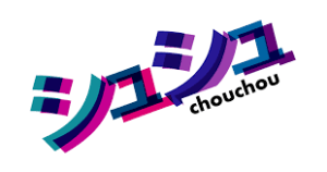 シュシュ|テレビ朝日|メディア出演情報