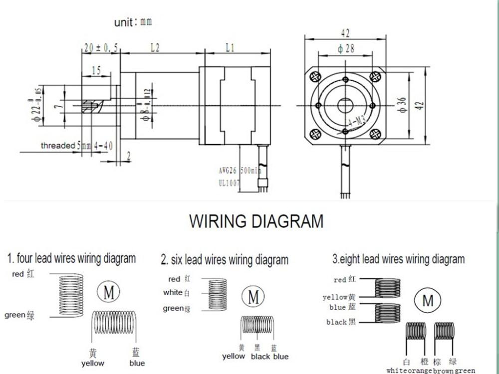 medium resolution of  883079070 676 nema 17 stepper motor stepper motor gear series motor view nema nema wiring diagram