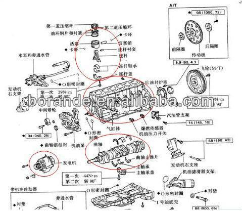 Excavator Engine Parts For Kobelco Sk200-6e 6d34-1