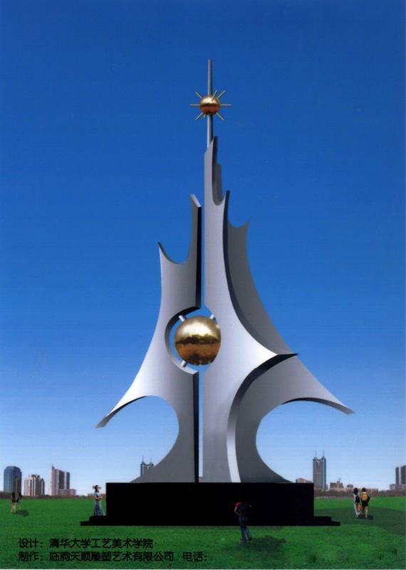 Modern Sculpture Stainless Steel Art Metal Design  Buy