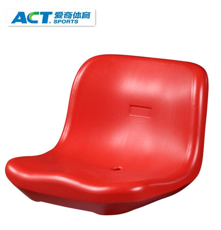 used plastic folding chairs wholesale purple accent chair uk popular half back blow molding seat,football stadium seat / bleacher soccer arena ...