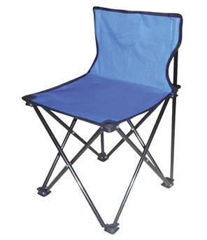 armless folding chair classic barber chairs beach buy fabric