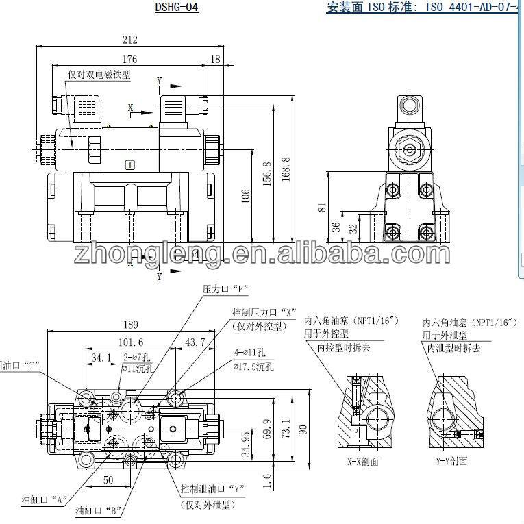 Yuken Directional Valve Wiring Diagram : 38 Wiring Diagram