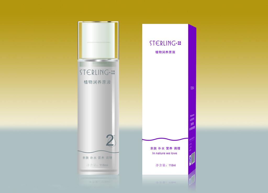 New Design Skin Care Box For Body Creambeautiful And