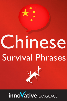 Learn Chinese - Survival Phrases Chinese, Volume 2: Lessons 31-60: Absolute Beginner Chinese #6 (Unabridged) - Innovative Language Learning