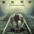 Free Download Dou Wei Longer Tomorrow Mp3