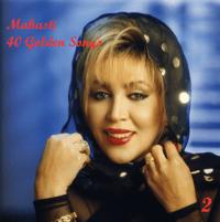 Maadar (Mother) Mahasti
