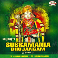 Sri Subramania Bhujangam T. S. Aswini Sastry