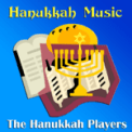 Free Download The Hanukkah Players Dreidel Mp3