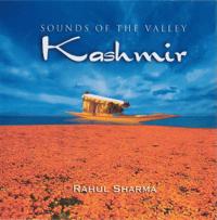 Pari Mahal: Palace of the Fairies Rahul Sharma MP3