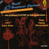 Raga Shivaranjani: Dhun In Deepchandi Taal (excerpt) Pandit Hariprasad Chaurasia