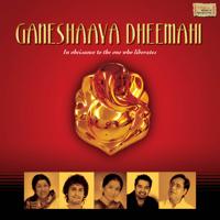 Shree Ganeshaaya Dheemahi Ajay-Atul & Shankar Mahadevan