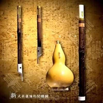 Louis - Asian Classic Flute - Hulusi
