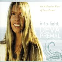 Gayatri Mantra Deva Premal MP3