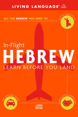 In-Flight Hebrew: Learn Before You Land (Original Staging Nonfiction) - Living Language