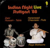 Raga Malkauns: Jod, Jhala (excerpt) [Live] Pandit Hariprasad Chaurasia