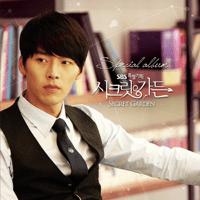 The Man Hyun Bin
