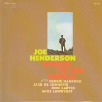 Lazy Afternoon Joe Henderson MP3