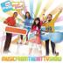Freeze Dance - The Fresh Beat Band - The Fresh Beat Band