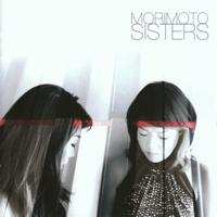 Sakura Sakura Morimoto Sisters