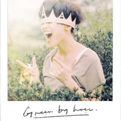 何韵诗 - Green - Single