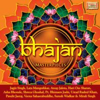 Shri Ramchandra Kripalu Bhajamana Rattan Mohan Sharma MP3