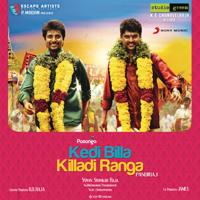 Dheivangal Ellaam Yuvan Shankar Raja & Vijay Yesudas MP3