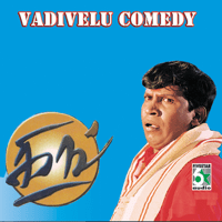 Cigarette lighter Vadivelu Comedy Vadivelu & Vikram