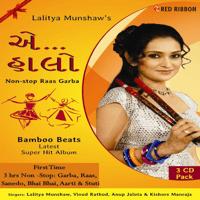3 Tali Lalitya Munshaw, Vinod Rathod, Anup Jalota & Kishore Manraja