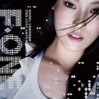 范玮琪 - F One