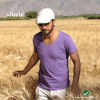 Leat Lee Majed Al Mohandes MP3