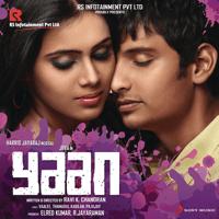 Aathangara Orathil Harris Jayaraj, Gana Bala & MC Vickey MP3
