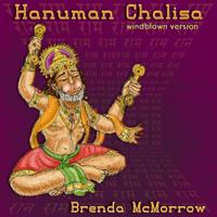 Hanuman Chalisa (Windblown Version) Brenda McMorrow
