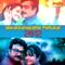 Omanathingal Chitra MP3